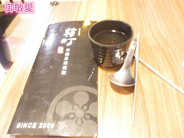 IMG_0729_副本.jpg