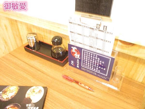 IMG_0727_副本.jpg