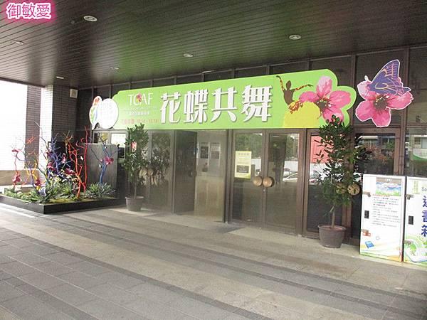 IMG_0470_副本.jpg