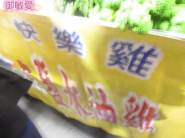 IMG_0767_副本.jpg