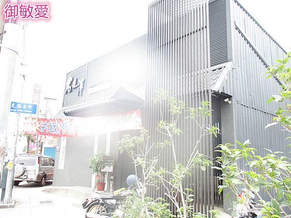IMG_0260_副本.jpg