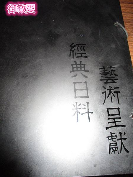 IMG_0277_副本.jpg