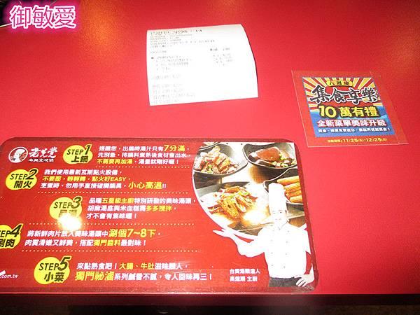 IMG_0960_副本.jpg