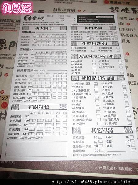 IMG_0977_副本.jpg