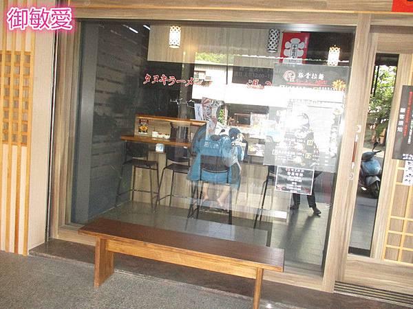 IMG_1037_副本.jpg