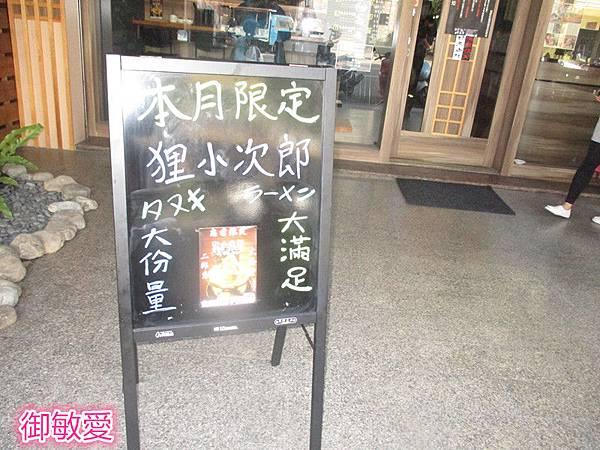 IMG_1034_副本.jpg