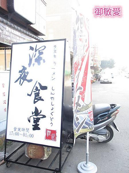 IMG_1015_副本.jpg