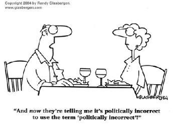 政治錯誤中的錯誤