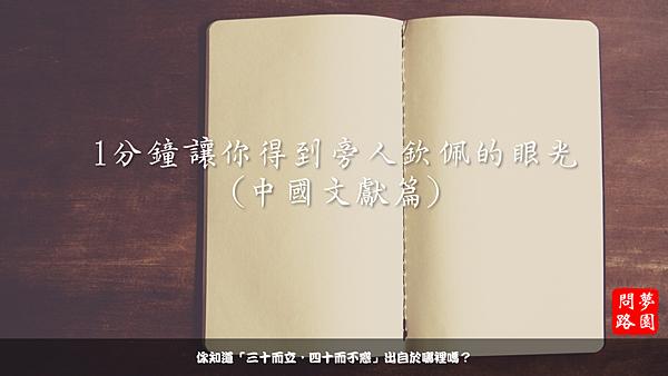 中國哲學書電子化計畫