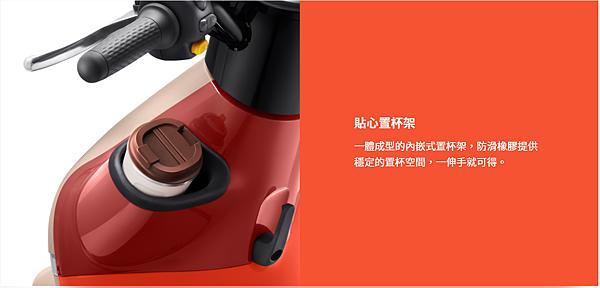 Gogoro 3 系列 - 跨世代 新標配 P4.png
