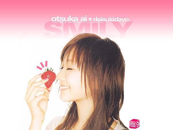 1024-拿草莓笑版