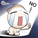 不要啊.jp