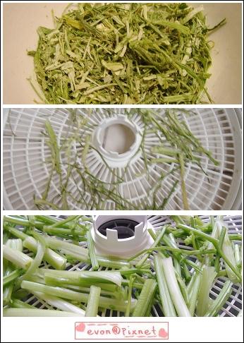 乾燥芹菜.jpg