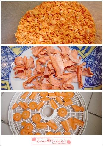 乾燥紅蘿蔔.jpg