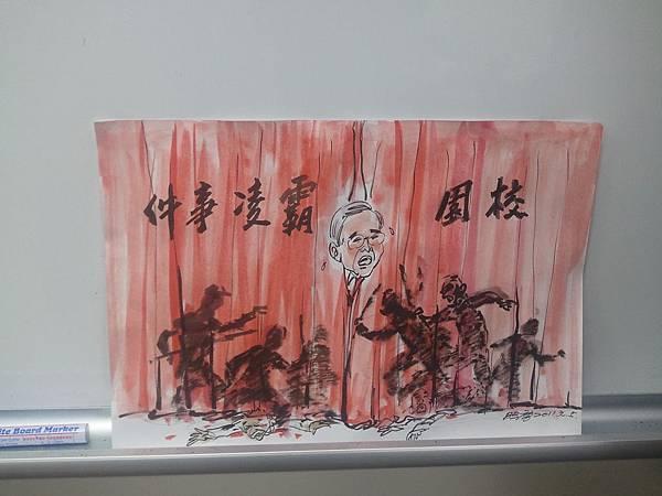 老師整個很強 不到幾分鐘就現場畫完一幅畫了