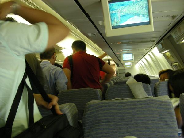 正要下飛機中!!!