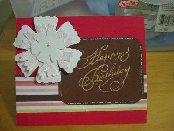 生日卡 1