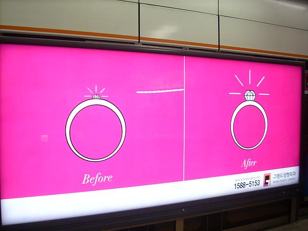 猜得出來是什麼廣告嗎? 雖然不太懂前因後果 可是很有趣!