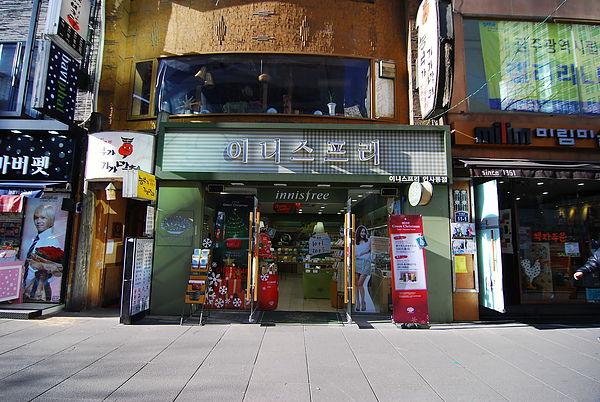 早就知道仁寺洞的店家都改成韓文了 不過還是拍一下