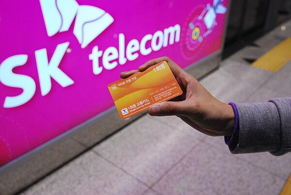 因為沒有T money卡 所以買單程票!5,300w