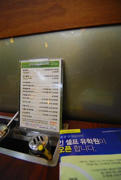 這是我到韓國遊玩中服務最好的一家店!!!!!!!