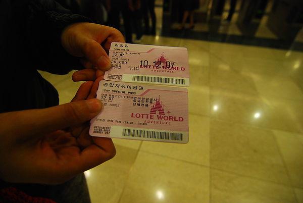看看兩張票差在哪裡?