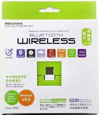 WED-210V4.jpg