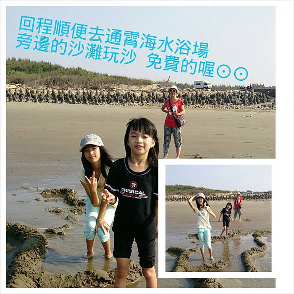 PhotoGrid_1414333307187.jpg