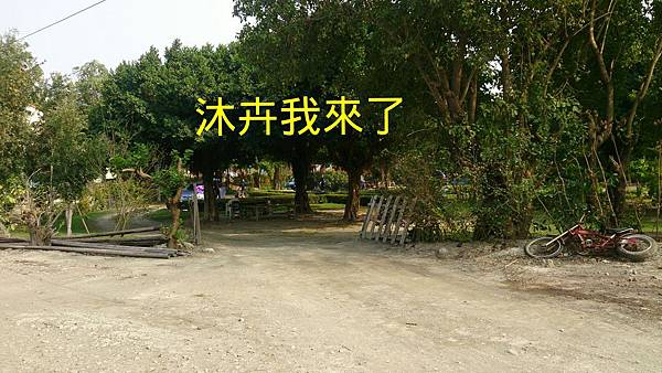 IMG_20141201_205439.jpg