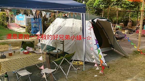 IMG_20141201_205706.jpg