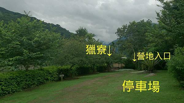 IMG_20141204_205737.jpg