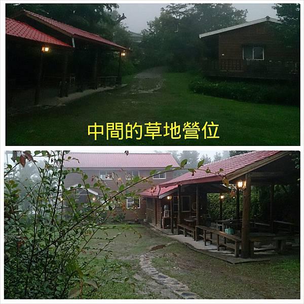 IMG_20141204_215602.jpg