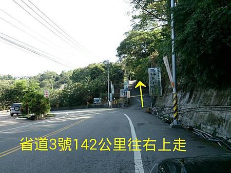 IMG_20141207_100335.jpg