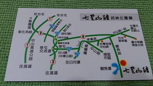 DSC_9206.JPG