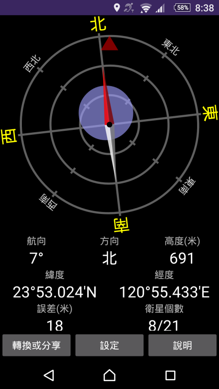 Screenshot_2016-01-16-20-38-03.png