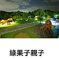 PhotoGrid_1534221354432.jpg