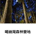 PhotoGrid_1534231638569.jpg