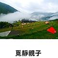 PhotoGrid_1534233913043.jpg