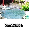 PhotoGrid_1534240952644.jpg