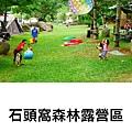 PhotoGrid_1539750473878.jpg