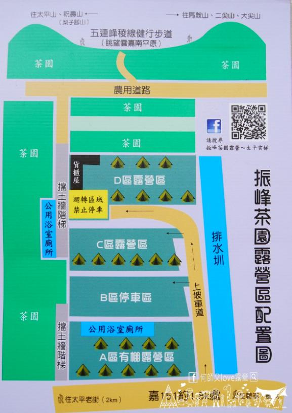 振峯營位圖-577x814.png