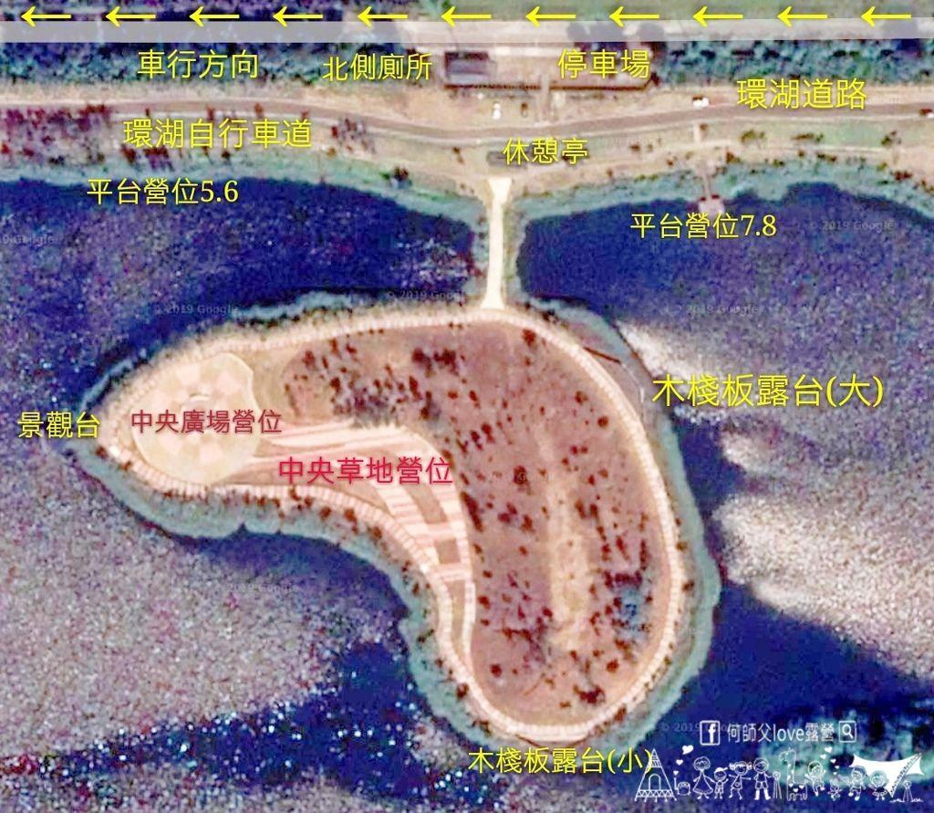 宜梧營位圖表_mh1554723351091.jpg