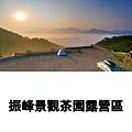 PhotoGrid_1554803280822.jpg
