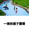 PhotoGrid_1557367246691.jpg