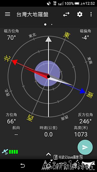 Screenshot_2019-05-11-00-52-03.png