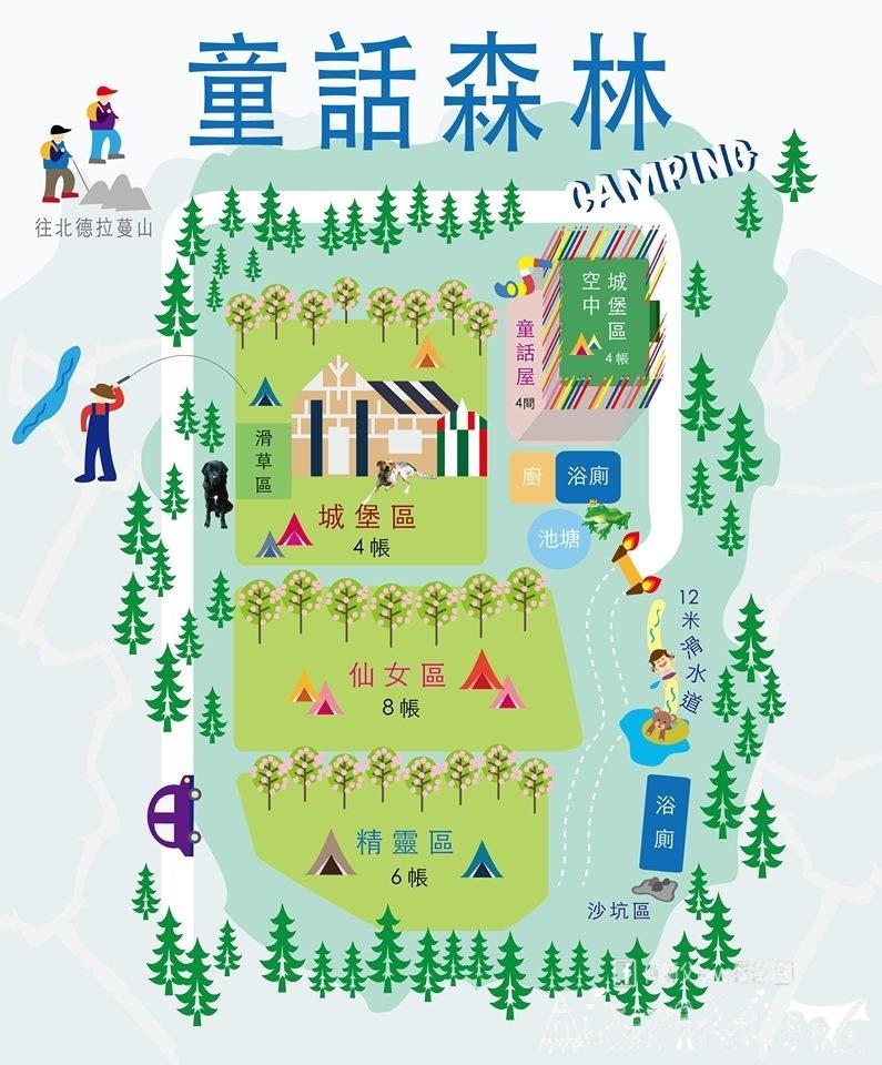 童話森林營位.jpg