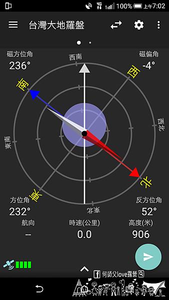 Screenshot_2019-06-01-07-02-57.png