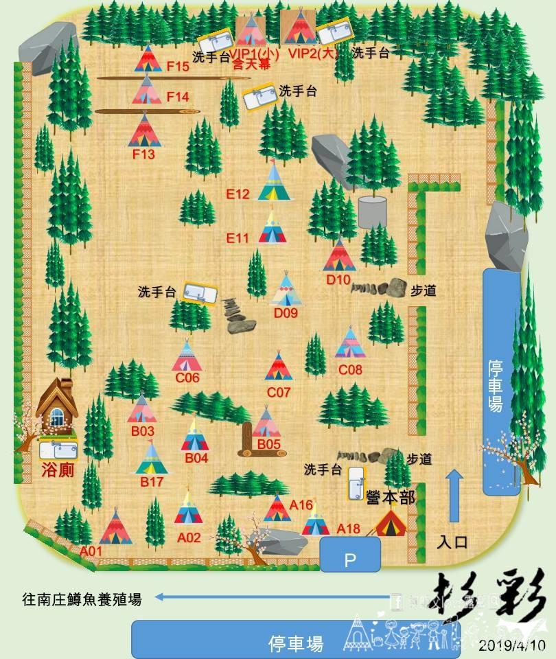 杉彩營位圖.jpg