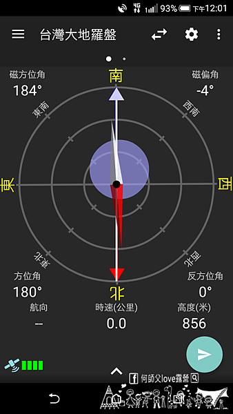 Screenshot_2019-07-13-12-01-24.png
