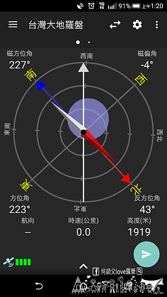 Screenshot_2019-09-29-01-20-38.png